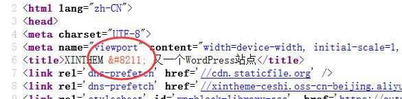 """禁止 WordPress 网站title中的 """"-"""" 被转义成 & #8211;"""
