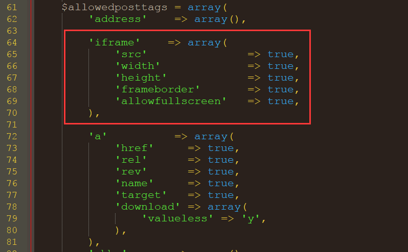 WordPress后台发布新文章时HTML标签iframe会被自动过滤掉