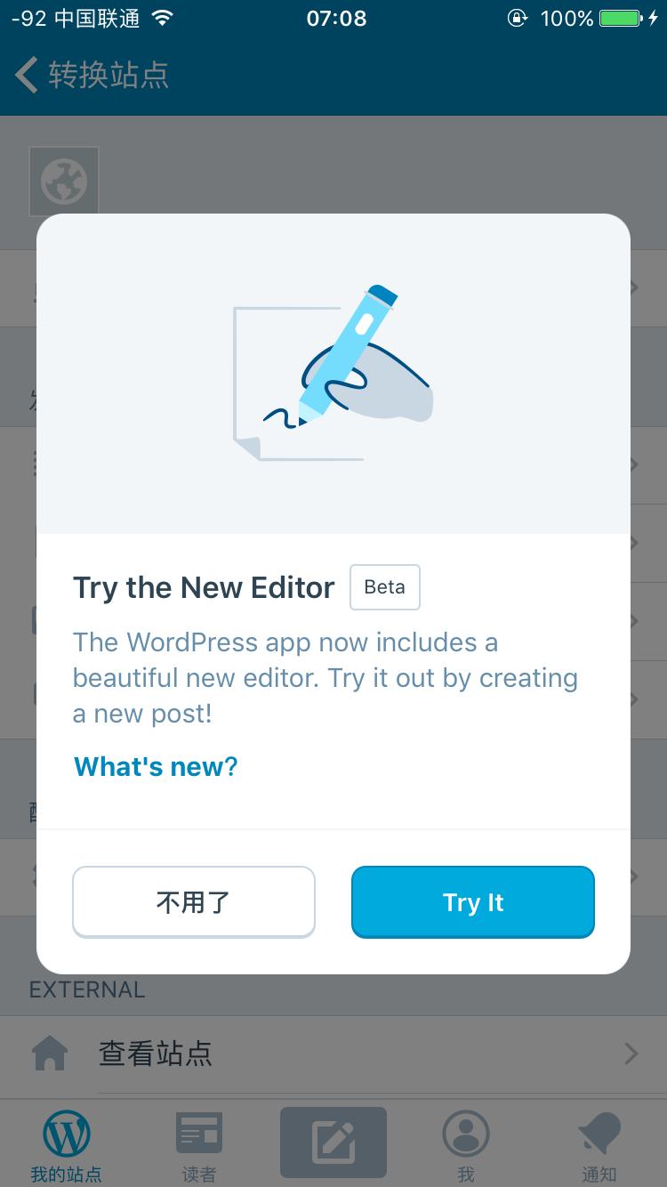 WordPress Mobile Apps开始测试新的编辑器Aztec