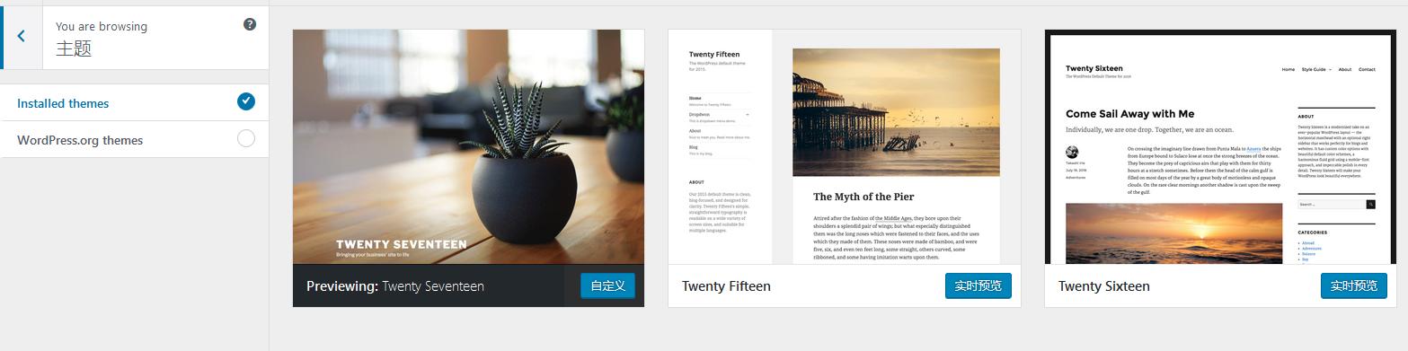 WordPress 4.9 Beta 1 发布