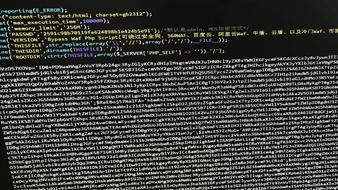 关于WprdPress网站被注入恶意代码