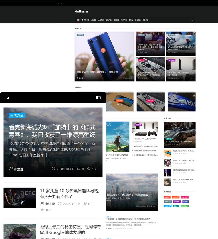 RELIVE – 一款真正模块化的WordPress主题