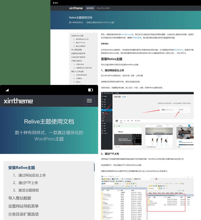WordPress插件:Add-Document-Pages,为你的网站增加一个文档页面