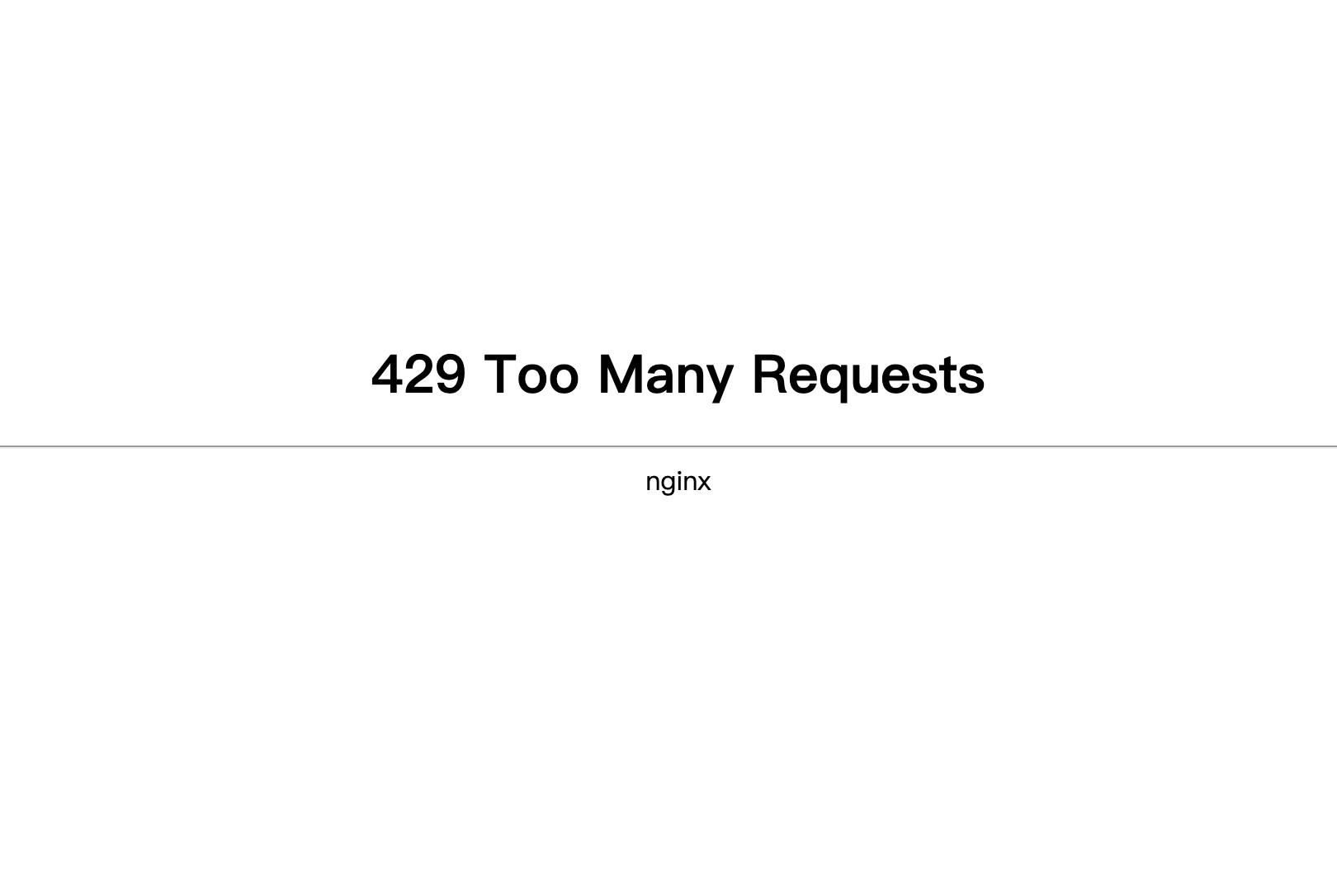 彻底解决 WordPress 429 Too Many Requests 的问题