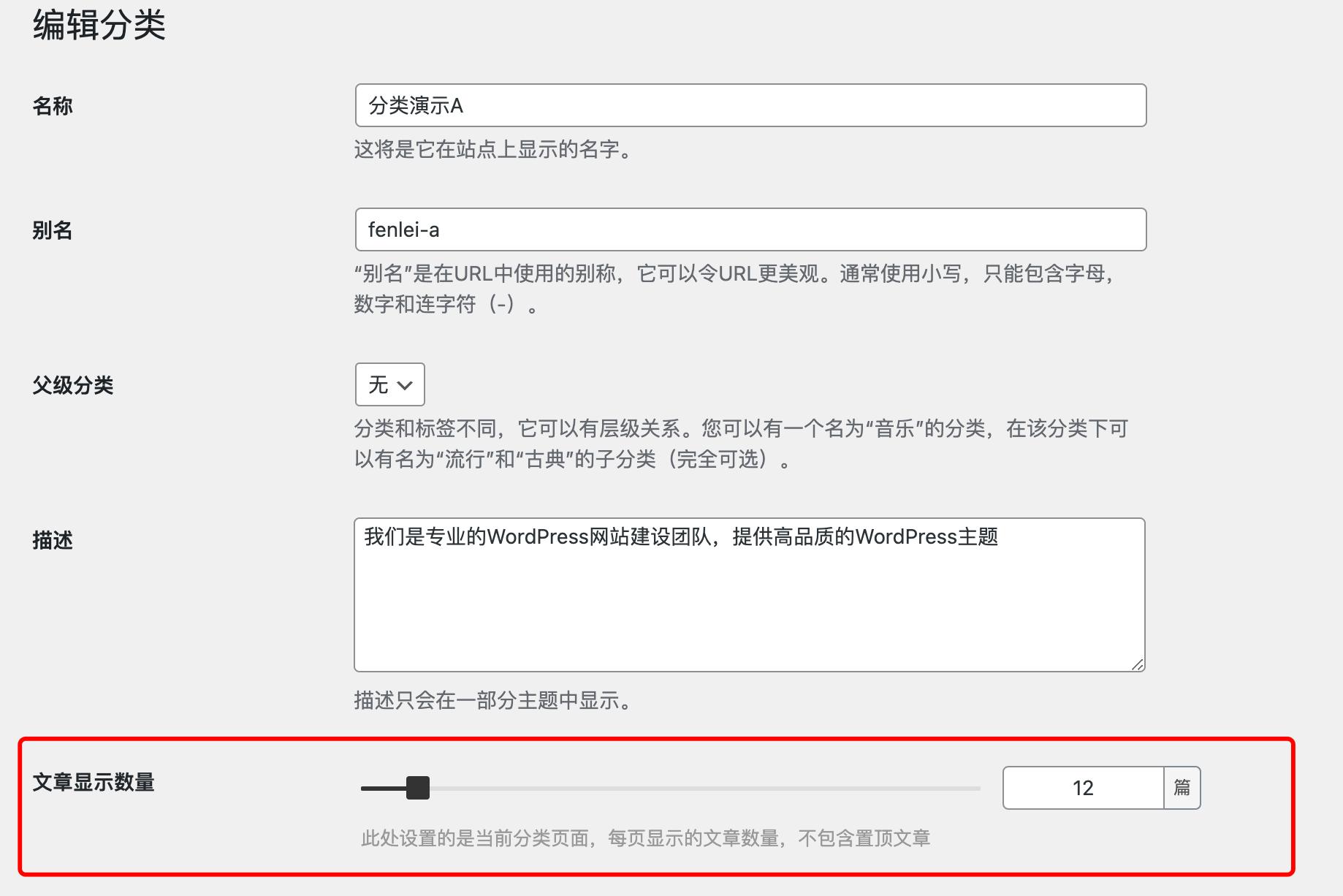 Zing-Pro主题4.0版本更新说明